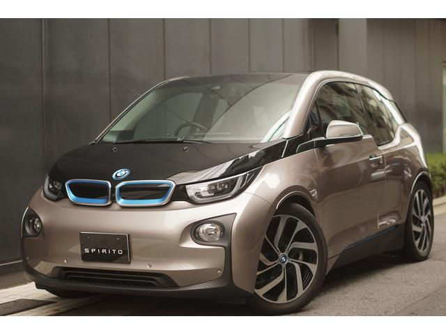 BMW レンジ・エクステンダー装備車