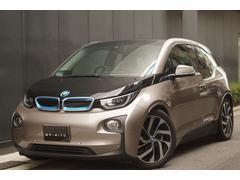 BMWレンジ・エクステンダー装備車