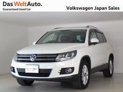 VW ティグアンスポーツ&スタイル 4MOTION レザー