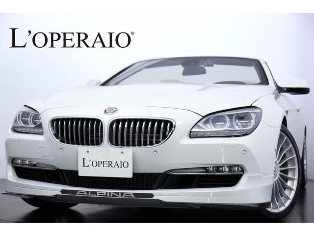 BMWアルピナ ビターボ カブリオ ブラック幌 ホワイトレザー パークセンサ
