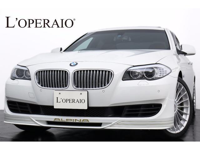 BMWアルピナ ビターボ リムジン 右H ブラウンダコタレザー サンルーフ