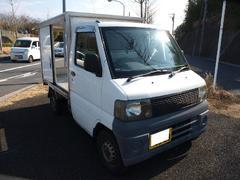 ミニキャブトラック パネルバン 移動販売車(三菱)