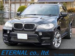 BMW X5xDrive 35dブルーP ダイナミックスポーツPKG