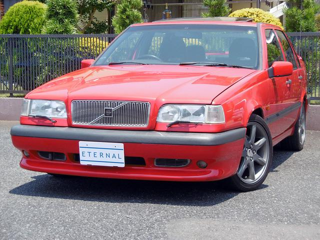 Goo Net Japan Used Cars
