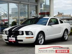 フォード マスタング V6 プレミアム クーペ D車 V8用GTグリル ローダウン(フォード)