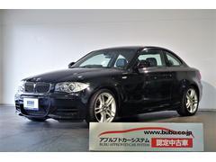 BMW135i ワイドi−Drive MSV 黒革シート