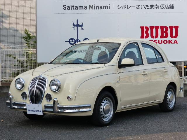 Photo of MITSUOKA VIEWT 12DX / used MITSUOKA