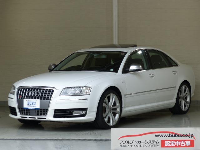 アウディ S8 ベースグレード バング&オルフセンサウンド 純正地...
