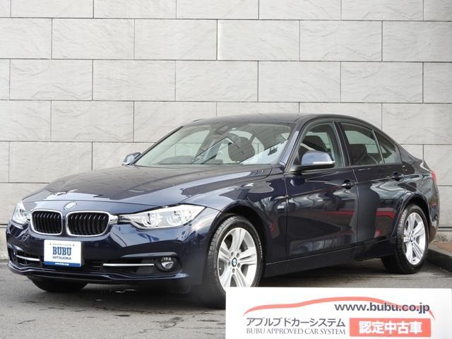 BMW 3シリーズ 318iスポー...