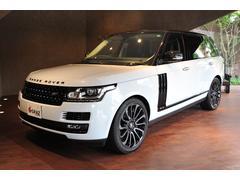 レンジローバーロングホイールベース ブラックパック メーカー新車保証