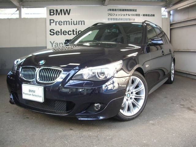 Bmw 5 Series M Sport Touring. BMW 5 SERIES 530i TOURING