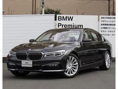 BMW740i ナビサンルーフ本革シート地デジ19AW