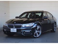 BMW740i Mスポーツ マッサージシートサンルーフ20AW
