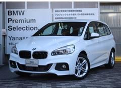 BMW218iグランツアラー Mスポーツ ナビBカメラ17AW