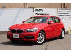 BMW118i 弊社デモカー ナビBカメラPDC16AW