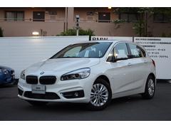 BMW218dアクティブツアラー ラグジュアリー ナビ本革シート