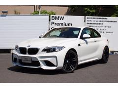 BMWM2 ベースグレード