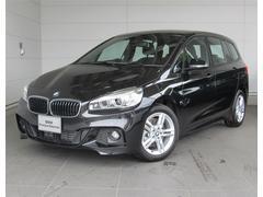 BMW218dグランツアラー Mスポーツ ACCコンフォートpkg