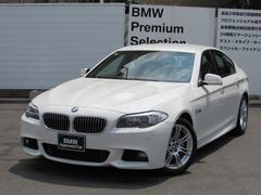 BMW535i Mスポーツ レザー