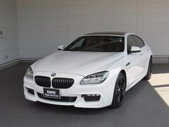 BMW640iグランクーペ Mスポーツ