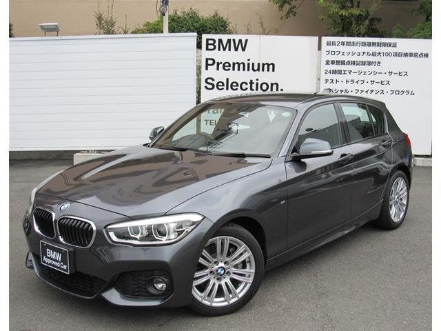 BMW 118d Mスポーツ コンフォートpkg