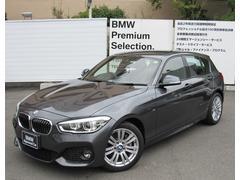 BMW118d Mスポーツ コンフォートpkg