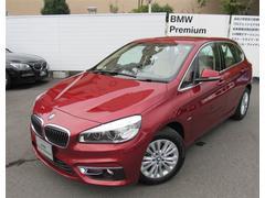 BMW218iアクティブツアラー ACCコンフォートpkgデモカー