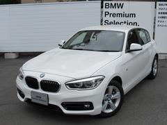 BMW118d スポーツ デモカー使用車