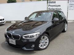 BMW118d Mスポーツ デモカー全国2年保証