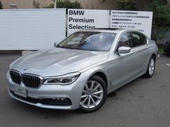 BMW740eアイパフォーマンス デモカーブラウンレザーシート