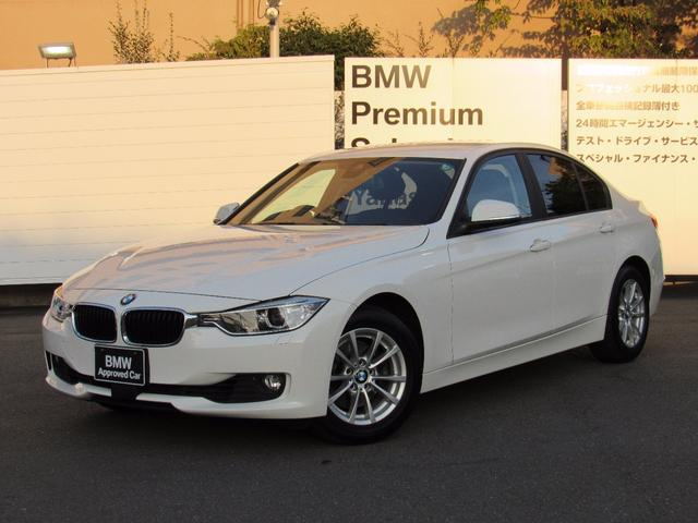 BMW 320i 全国1年保証 ACC