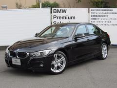 BMW320i Mスポーツ デモカー ACC