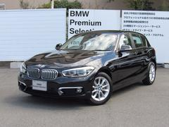 BMW118i スタイル デモカー使用車Bカメラコンフォート