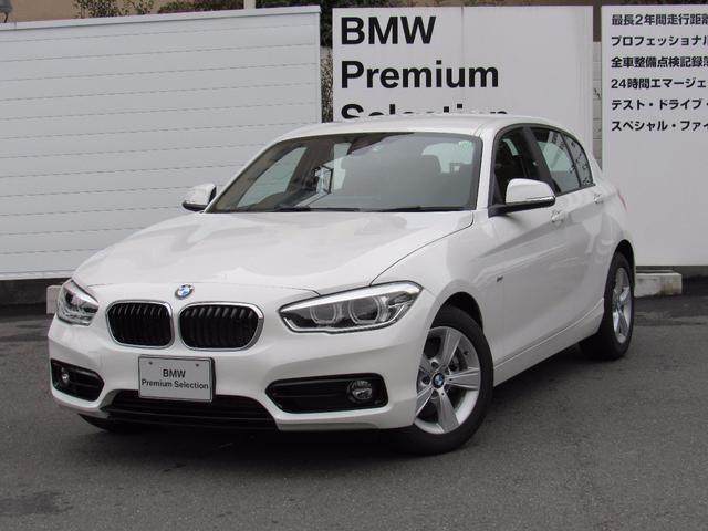 BMW 118i スポーツ 全国2年保証 デモカー使用車