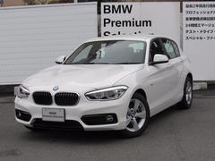 BMW118i スポーツ 全国2年保証 デモカー使用車