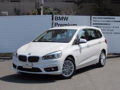 BMW218dグランツアラー ラグジュアリー全国2年保証付き