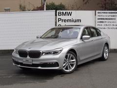 BMW740eアイパフォーマンスプラスパッケージデモカーサンルーフ