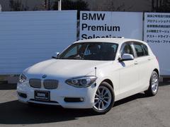 BMW116iスタイル全国1年保証付Bカメラクルコン
