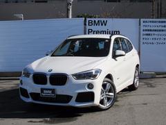 BMW X1xDrive 18d Mスポーツ全国1年保証付 1オナ