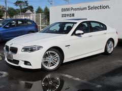 BMW523d Mスポーツ ハイラインパッケージ
