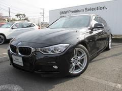 BMWアクティブハイブリッド3 Mスポーツ 左ハンドル サンルーフ