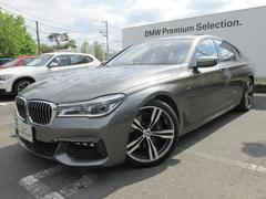 BMW740i Mスポーツ リモートパーキング