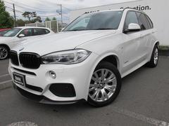 BMW X5xDrive 35d Mスポーツ サレクトパッケージ