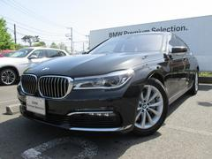 BMW740Li プラスパッケージ レーザーライト