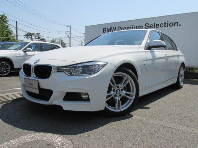 BMW 3シリーズ 318i Mス...