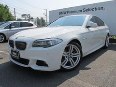 BMW528i Mスポーツパッケージ サンルーフ 19AW