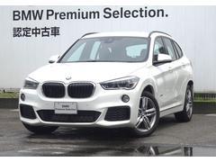 BMW X1sDrive 18i Mスポーツ コンフォートP