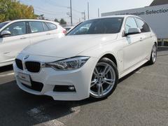 BMW330e Mスポーツアイパフォーマンス ブラウンレザー