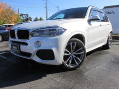 BMW X5xDrive 35d Mスポーツ ミネラルホワイト