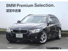 BMW320dツーリング Mスポーツ 社外地デジ ACC